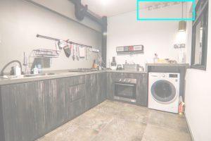 HDB Resale Fixed Laundry Rack